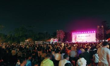 南瀛國際民俗藝術節、主持人奶酒、樂玩創意、相信樂團、活動主持、評價推薦、台南主持人